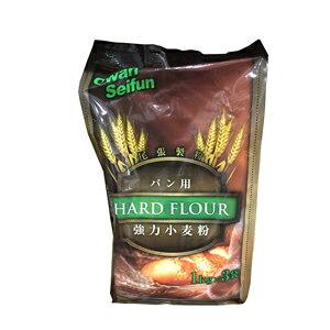 【生活雑貨】【コストコ】小麦粉 尾張製粉 強力小麦粉1kg×3袋【Z】