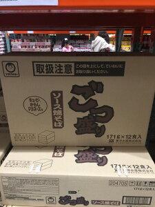 【生活雑貨】【コストコ】東洋水産 ごつ盛りソース焼きそば12食【Z】
