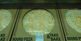 【増税による値上げはしていません】【コストコ】【クール便配送】#96590 テイク&ベイク丸型ピザ 5色チーズミックス 直径40cm【Z】