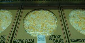 【コストコ】【クール便配送】#96590 テイク&ベイク丸型ピザ 5色チーズミックス 直径40cm【Z】