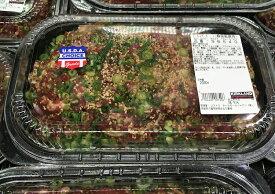 【増税による値上げはしていません】コストコ 冷凍 クール便配送 #96640 KS プルコギ ビーフ(韓国風焼肉) 2000g前後 カークランド KIRKLAND プルコギ 食肉加工品【Z】