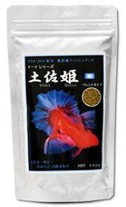 どじょう養殖研究所 F-F 土佐姫 D (成魚用) ペレット 200g【DYK】