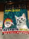 【生活雑貨】【コストコ】【お徳用】IRIS ウッディフレッシュ 【18L】 WF-180 猫砂 ネコ砂 ねこ砂 トイレ キャット 固…