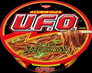 【増税による値上げはしていません】【ケース販売】【日清食品】日清焼そば U.F.O 【128g×24食】 即席 ユーフォー UFO インスタント 焼きそば ソース 4902105022122【YH】