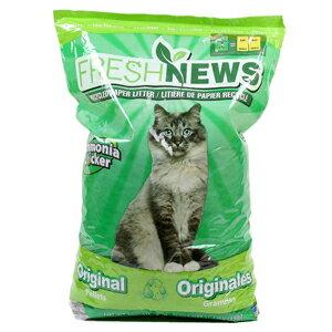 フレッシュニュース 11.36kg 【フェレット 猫 トイレ砂】JAN:0850357002253【NC】