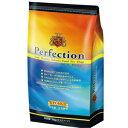 【ポイント11倍】【送料無料】【ラスミック株式会社】Perfection パーフェクション ポーク【6kg】JAN:4560399910213【…