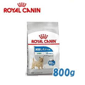 ロイヤルカナン(ROYALCANIN)ミニ ライト ウェイト ケア (減量したい犬用) 生後10ヵ月齢以上 800g