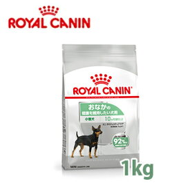 ロイヤルカナン(ROYALCANIN)ミニ ダイジェスティブ ケア (おなかの健康を維持したい犬用) 生後10ヵ月齢以上 1kg