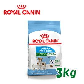 ロイヤルカナン(ROYALCANIN)ドッグフード ミニスターター マザー&ベビードッグ 小型犬の子犬&母親用 3kg