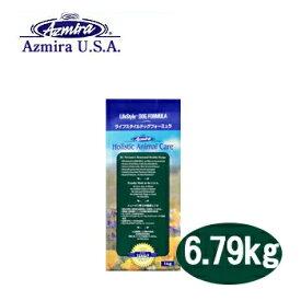 Azmira アズミラ ライフスタイルドッグフォーミュラ(ラムベース) 6.79kg【ドライフード/成犬・高齢犬・子犬(全犬種・全年齢対応)/ペットフード/ドッグフード】
