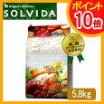SOLVIDAソルビダドッグフード室内飼育子犬用(インドアパピー)900g【ソルビダ(SOLVIDA)オーガニック/ドライフード/子犬用・パピー/ペットフード/DOGFOOD/ドックフード/正規品