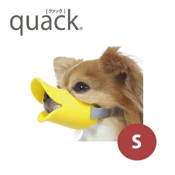 【ポイント10倍】OPPO quack クァック サイズ:S【しつけ/口輪/無駄ぼえ防止/拾い食い防止/犬用品/犬/ペット用品/ペットグッズ/しつけグッズ】【10P03Dec16】【お得なクーポン】