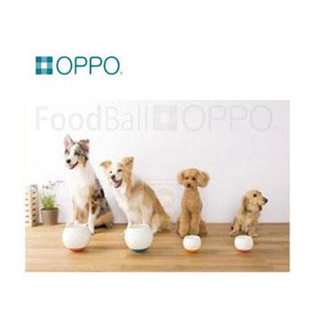 OPPO フードボール レギュラー(FoodBall Regular)【ペット用品/犬用/食器/給餌器/早食い防止】 【RCP】【10P03Dec16】【お得なクーポン】