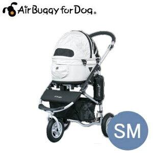 AirBuggyforDog(エアーバギー) ドーム2スタンダードモデルセット SM ロイヤルミルク【キャリーバッグ/キャリーカート/ペットバギー/ペットカート】【犬用品・犬/ペット用品・ペットグッズ