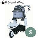 【送料無料】AirBuggyforDog(エアーバギー) Special Edition ブレーキモデル MELANGE DENIM(メランジデニム) COT…
