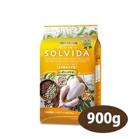 SOLVIDA ソルビダ グレインフリー チキン 室内飼育子犬用 900g【オーガニック/ドライフード/子犬用・パピー/ペットフード/DOG FOOD/ドックフード/正規品】【39ショップ】