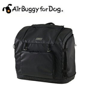 AirBuggyforDog(エアーバギー) 3WAY BACKPACK CARRIER(3ウェイバックパックキャリー)ワイド ブラック【キャリーバッグ】【犬用品・犬/ペット用品・ペットグッズ/中型犬/多頭飼い】