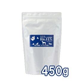 【ポイント10倍】動物用 Premium 乳酸菌 H&J・I・N 450g【JIN・ジン】【乳酸菌/動物用健康補助食品】