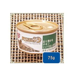 FORZA10 猫用 ウェットフード ナチュラルグルメ缶 チキン エンドウ豆と人参添え 75g  【キャットフード/ペットフード/CAT FOOD/ウェット】