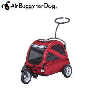 AirBuggyforDog(エアーバギー) CUBEシリーズ TWINKLE タンゴレッド【トゥインクル/キャリーバッグ/カート/ペットカート/ペットバギー】【犬用品・犬/ペット用品・ペットグッズ】【39ショップ