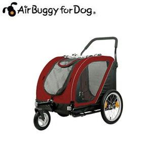 AirBuggyforDog(エアーバギー) CUBEシリーズ ネストバイク タンゴレッド【NEST/キャリーバッグ/カート/ペットカート/ペットバギー】【犬用品・犬/ペット用品・ペットグッズ】【39ショップ】