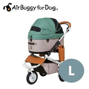 AirBuggyforDog(エアーバギー) DOME3 フレームセット ラージ クローバー【キャリーバッグ/キャリーカート/ペットバギー/ペットカート】【犬用品・犬/ペット用品・ペットグッズ・多頭飼い