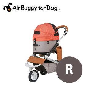 AirBuggyforDog(エアーバギー) DOME3 フレームセット レギュラー キャロット【キャリーバッグ/キャリーカート/ペットバギー/ペットカート】【犬用品・犬/ペット用品・ペットグッズ・多頭