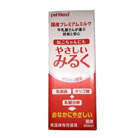 国産プレミア やさしいミルク 猫用200ml【猫用ミルク】【子猫・幼猫・キトン・高齢猫・シニア】