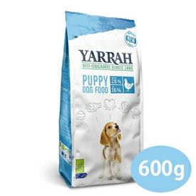 YARRAH(ヤラー) オーガニックドッグフードパピー 600g【YARRAH】【オーガニック/ドライフード/パピー・仔犬/ペットフード/DOG FOOD/ドックフード】【39ショップ】