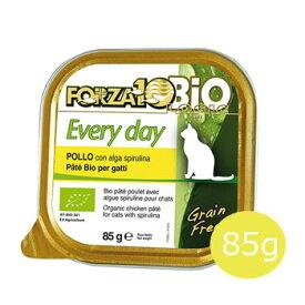 FORZA10 猫用 ウェットフード ビオライン エブリデイ ビオチキン 85g 【キャットフード/ペットフード/CAT FOOD/ウェット】