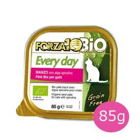 FORZA10 猫用 ウェットフード ビオライン エブリデイ ビオビーフ 85g  【キャットフード/ペットフード/CAT FOOD/ウェット】