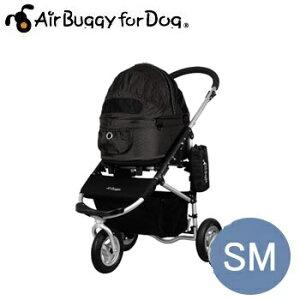 【AirBuggy】AirBuggyforDog(エアーバギー) ドーム2スタンダードモデルセット SM ブラック【キャリーバッグ/キャリーカート/ペットバギー/ペットカート】【犬用品・犬/ペット用品・ペットグ