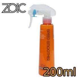 【ZOIC】ゾイック スピードスムーサー 200ml【RCP】【お得なクーポン】【お買い物マラソン最大P43倍!】