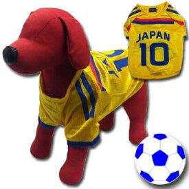 【ネコポス可】サッカーユニフォーム ナンバー10 イエロー【ドッグウエア/犬服/ドッグウェア/サッカーユニフォーム/T-Shirt/Soccer】【犬用品・犬/ペット用品・ペットグッズ】【39ショップ】