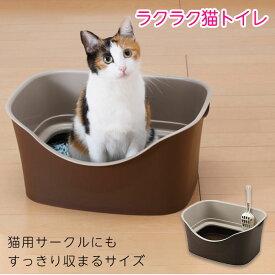 ラクラク 猫トイレ ブラウン ダブルブロック | 猫 トイレ コンパクト おしゃれ 茶 ネコ トイレ サークル ケージ 二重構造 おまけ付き! ペットウィズ