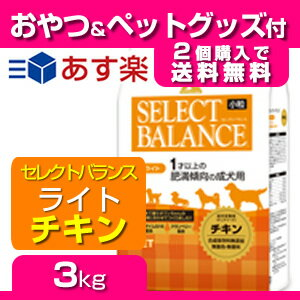 セレクトバランス ライト チキン 小粒 3kg 【ポイント10倍】【土日もあす楽対応】 1才以上 肥満 プレミアムフード ダイエット 猫 キャットフード SELECT BALANCE