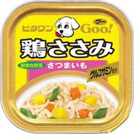 ビタワングー 鶏ささみ緑黄色野菜 さつまいも 100g※お取り寄せ[LP]【TC】 楽天