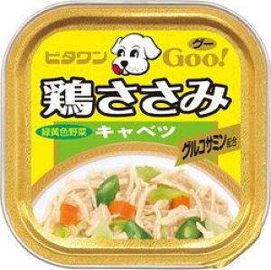 ビタワングー 鶏ささみ緑黄色野菜 キャベツ 100g※お取り寄せ[LP]【TC】 楽天