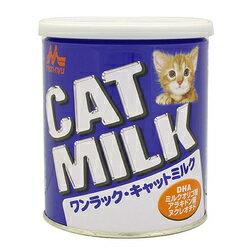 【350円クーポン有★】 森乳ワンラックキャットミルク[MS]【D】 楽天