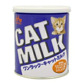 【最大400円クーポン有】 森乳ワンラックキャットミルク[MS]【D】 楽天