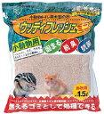 小動物トイレ用木製の砂ウッディフレッシュミニ1.5L[アイリスオーヤマ] 楽天 ◆5