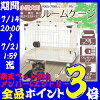 Loom cage RKG-700L Milky Brown IRIS Ohyama [gauge circle indoor dogs carry crate room house House cage cages (for dogs) IRIS OHYAMA House dog house Dog House]