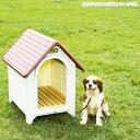 すのこ 快適スノコ (ボブハウスM 950用) KF-560〔アイリスオーヤマ 犬小屋 犬舎 ハウス 屋外〕 楽天◆5