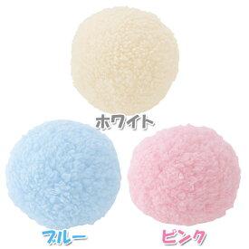 【エントリーでポイント3倍!】マシュマロボール ピンク ホワイト ブルー[TP] 【D】 楽天