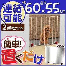 【5%OFFクーポン対象】ペットフェンス 同色2個セット (幅60cm×高さ55cm) P-SPF-66ペット ゲート 犬 猫 赤ちゃん 子供 ベビーゲート 置くだけ ペットフェンス とおせんぼ アイリスオーヤマ あす楽
