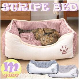 【クーポン配布中!】 猫 犬 ベッド 通年用角型 ペットベッド M ペット ベッド ベットかわいい 可愛い おしゃれ ふわふわ フワフワ 弾力 通年 ストライプ レッド・ブラウン・グレー【D】