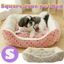 【20日ポイント5倍】 あったか ペット ベッド あったか角型ペットベッド S ペット ベッド あったか 秋冬 冬用 犬 猫 …
