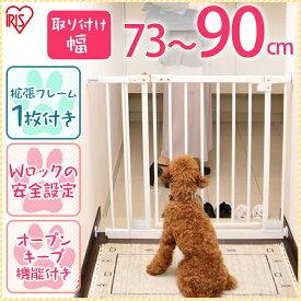 【5%OFFクーポン対象】犬 ゲート ペット ゲート ペットゲート SPG-720A アイリスオーヤマ ゲート ペット 犬 いぬ ペットゲート 安全 安全ゲート シンプル ホワイト アイリス かわいい 可愛い