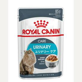 [ロイヤルカナン 猫]【48個セット】ロイヤルカナン WET ユリナリーケア 85g [AA]【D】【キャット フード ウェット 成猫】 楽天