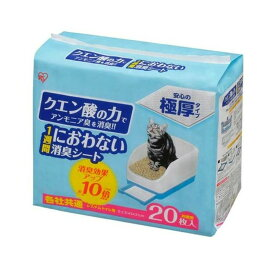 【6個セット】1週間におわない消臭シート TIH-20C 20枚 アイリスオーヤマ 脱臭シート クエン酸入り システム猫トイレ用 システムトイレ用 消臭シート 猫トイレ ネコトイレ 猫用トイレ TIH-20C アイリスオーヤマ